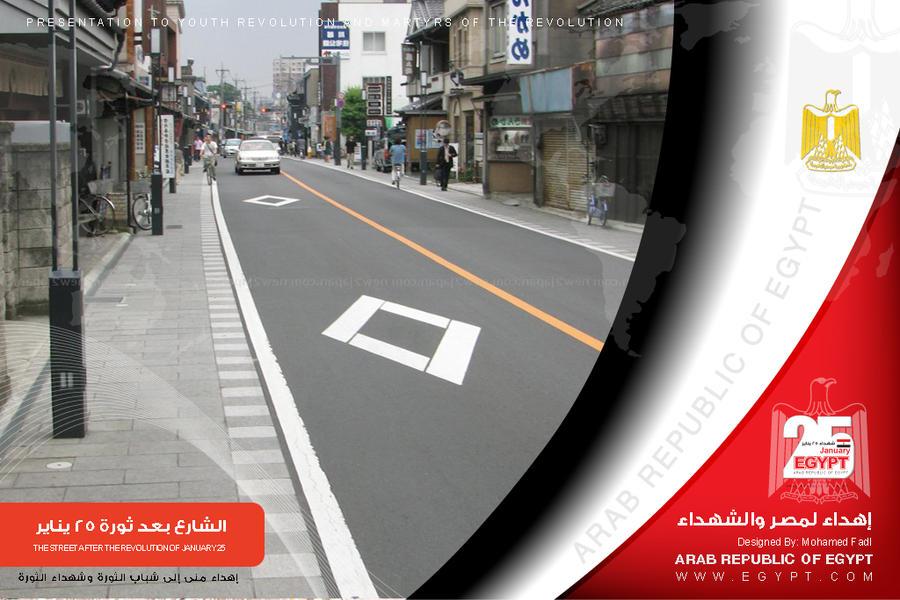 Revolution Egypt 25 January by ~Fadl17 on deviantART