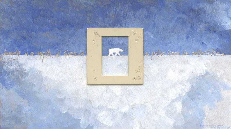 Polar Bear by sumalangitnawa