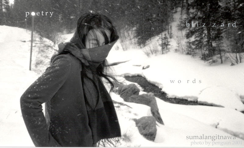 Suma in the Snow by sumalangitnawa