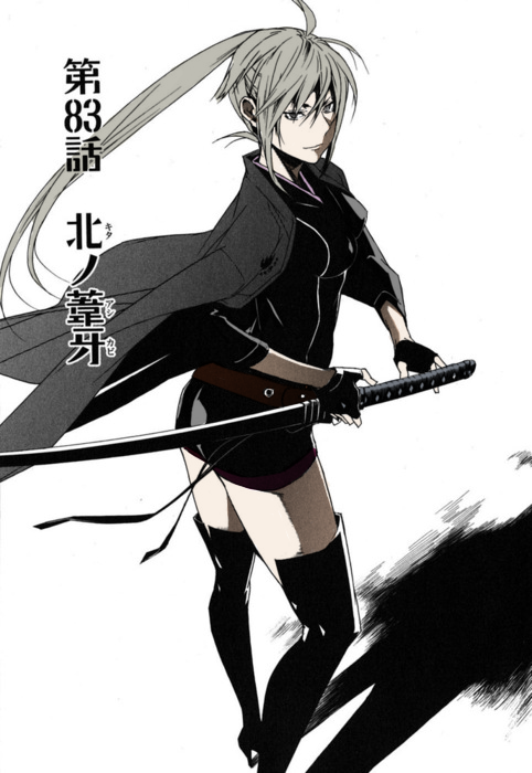 Lost Scrolls (C Rank Konoha Mission)  Sekirei_04_karasuba_by_fantasy_invizible-d51yhi4