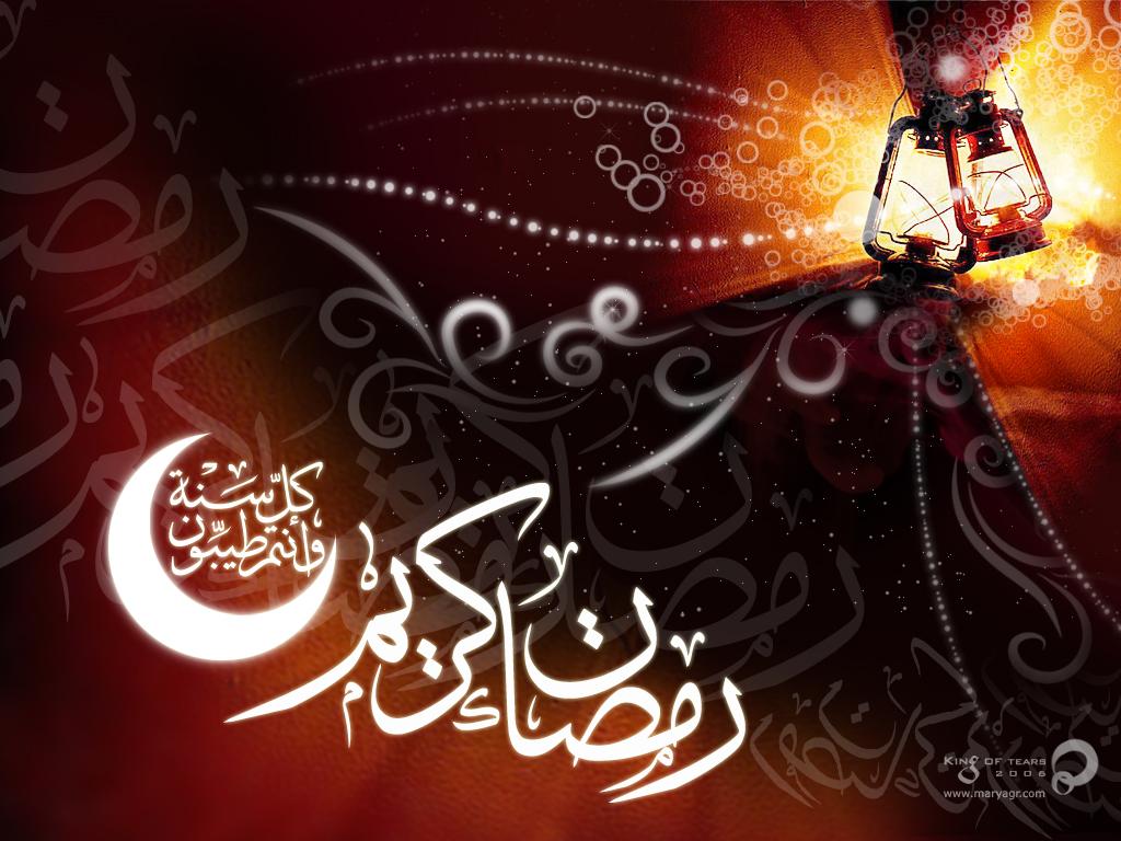 http://fc02.deviantart.net/fs32/f/2008/231/b/4/Ramadan_03_by_haiderm3.jpg