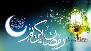 Ramadan 05