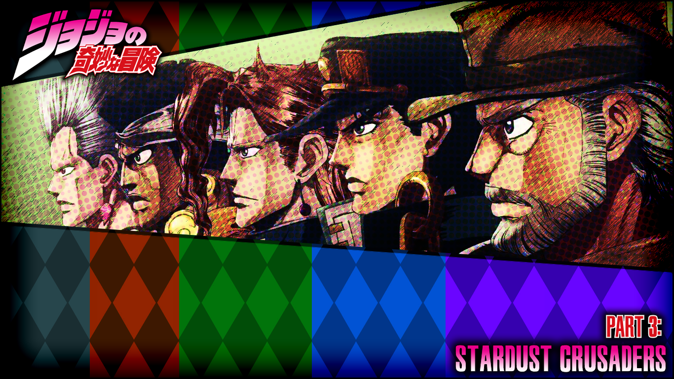 [Image: the_stardust_crusaders_by_drstuff-d7easww.png]