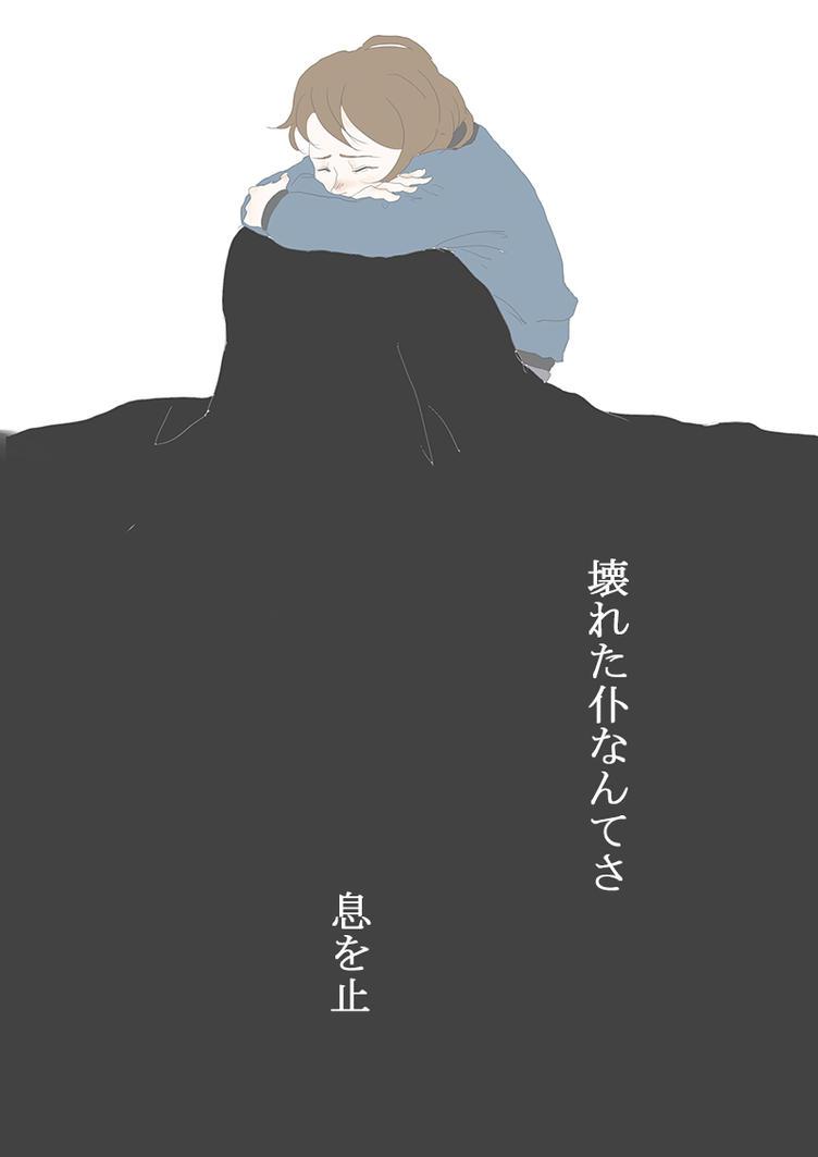 2014.9.18 by jiushu