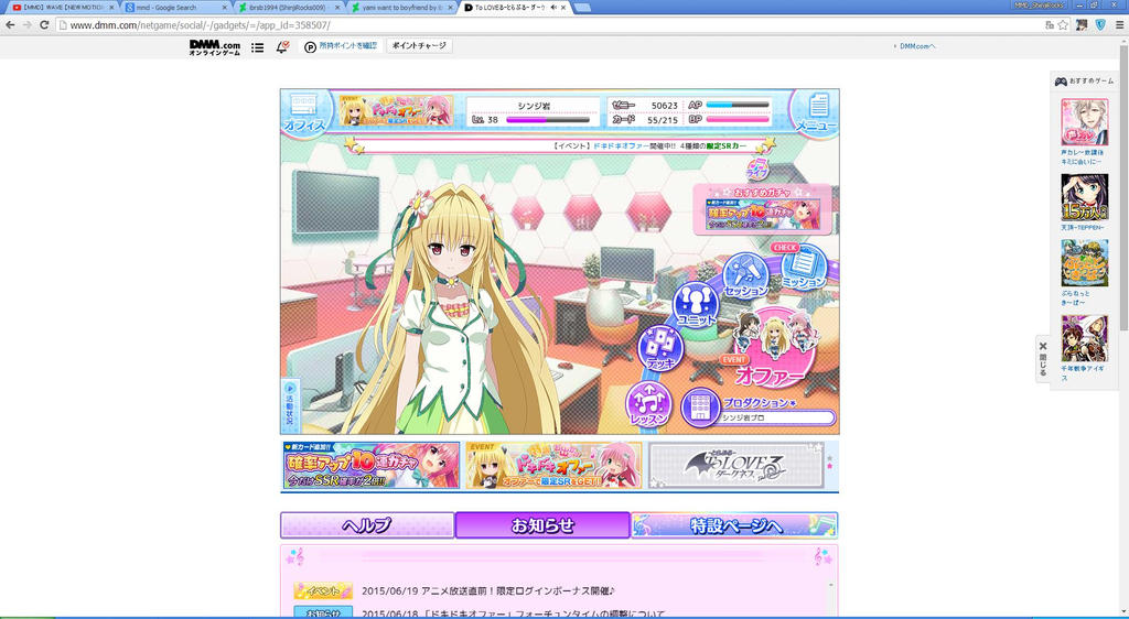 this games is call to love ru online games by ibrsb1994 on ...