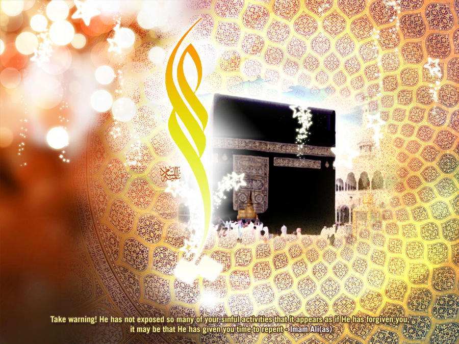 The gallery for --> Mola Ali Wallpapers 13 Rajab Wiladat Mola Ali Wallpapers