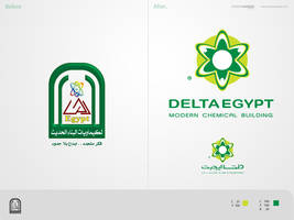 DE logo revolution by memoae