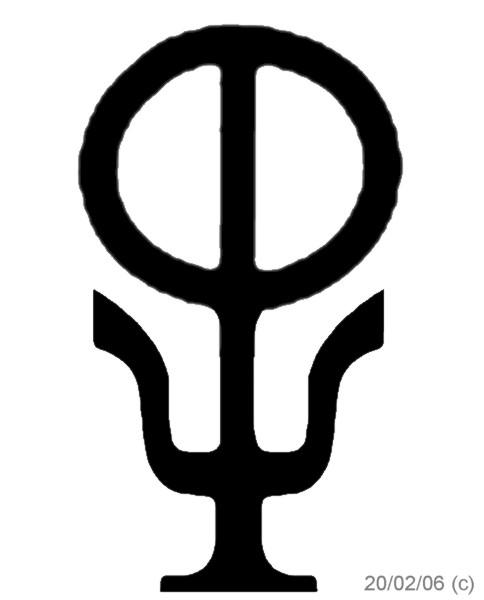 Greek Phoenican Symbol by cyberduality on DeviantArt