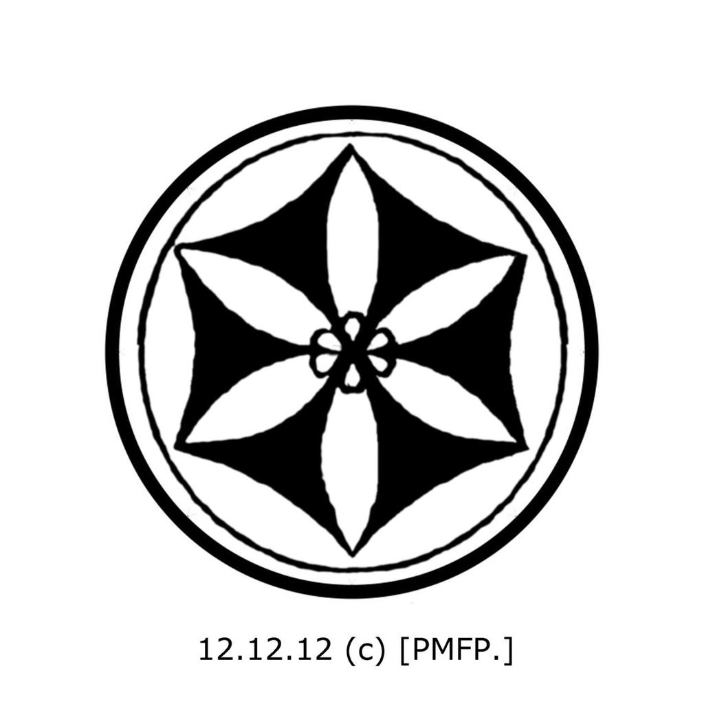 Aphrodite greek goddess symbol