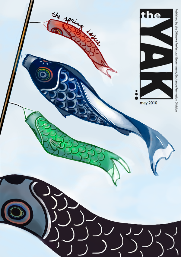 The YAK: cover, spring 2010 by once-january