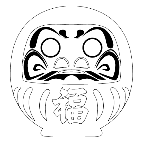 Paint Your Own Daruma by Trackdancer on DeviantArt