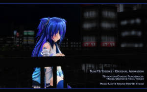 MMD Kimi Ni Todoke - Original Animation by Trackdancer