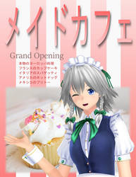 MMD Maid Cafe - Grand Opening Announcement