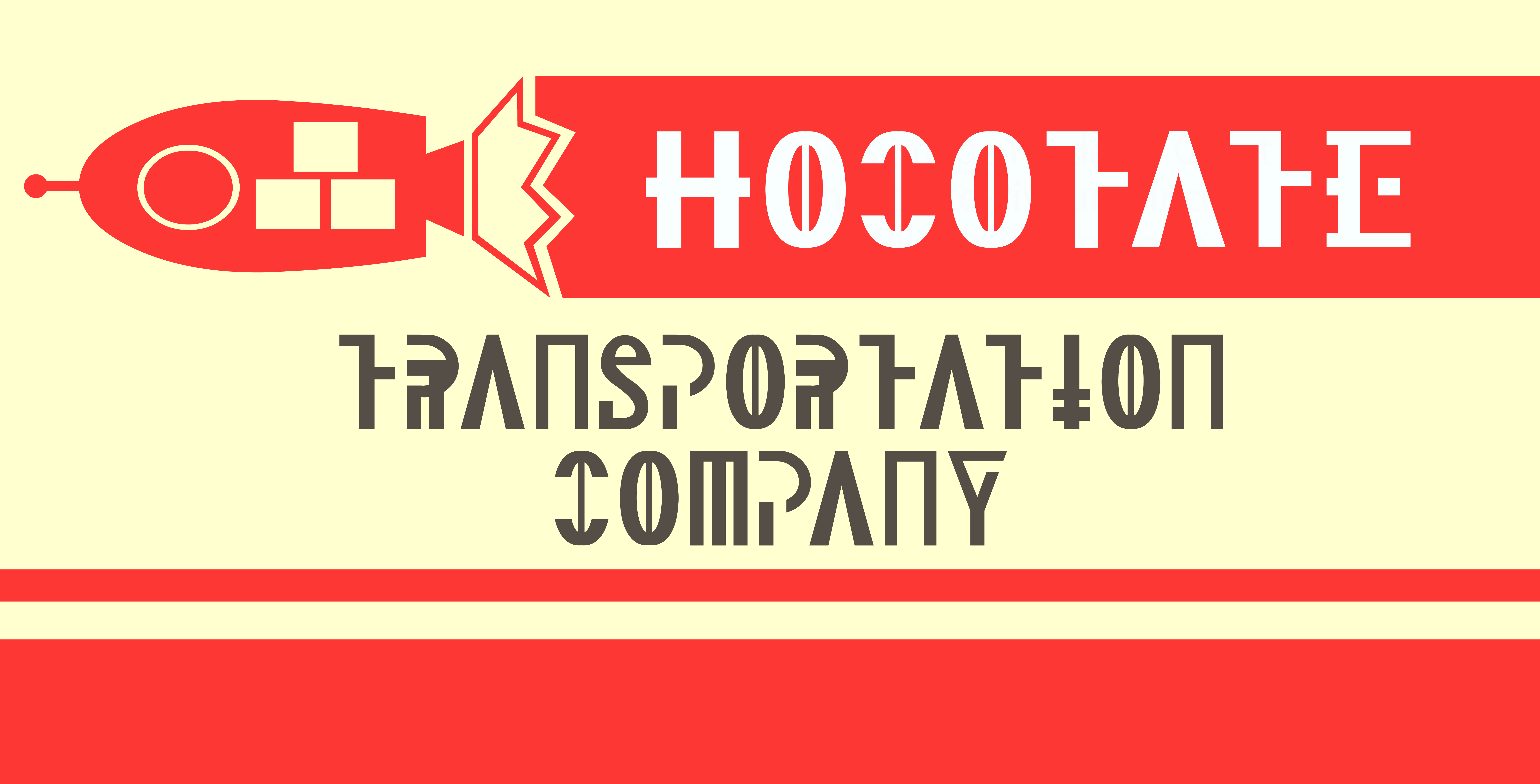 Hocotate Freight Sign by hocotate-civ