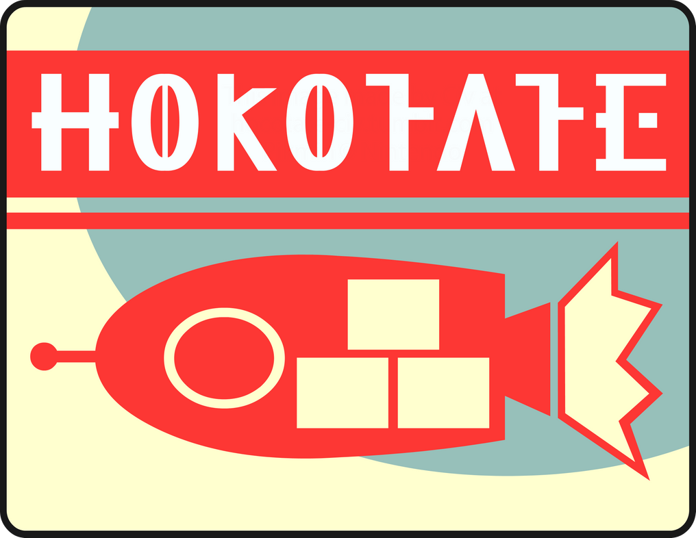 Hokotate Freight Arm Patch by hocotate-civ