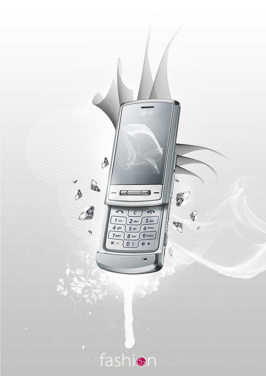 LG Shine ad by gcjo182