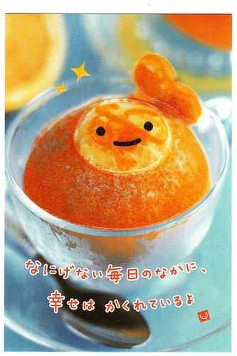 orange sherbert by tristan19019