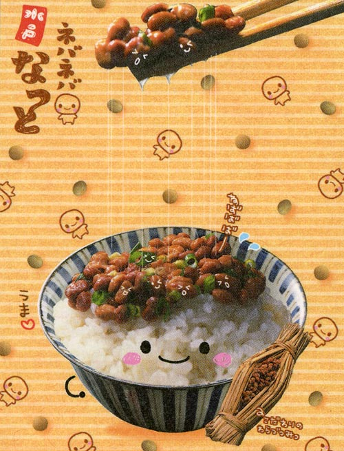 happy rice by tristan19019