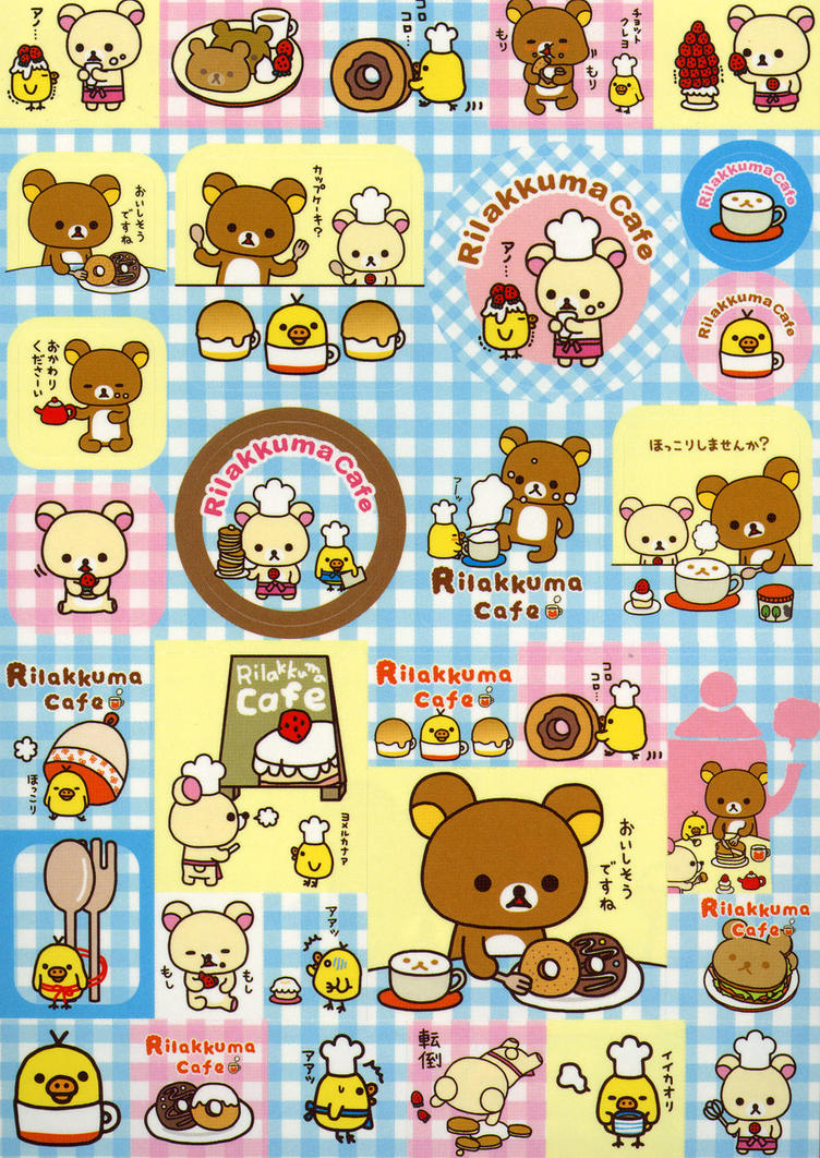all about Rilakkuma by tristan19019