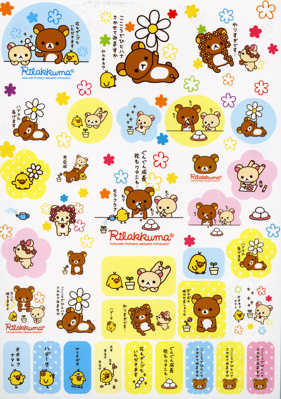 Rilakkuma love by tristan19019