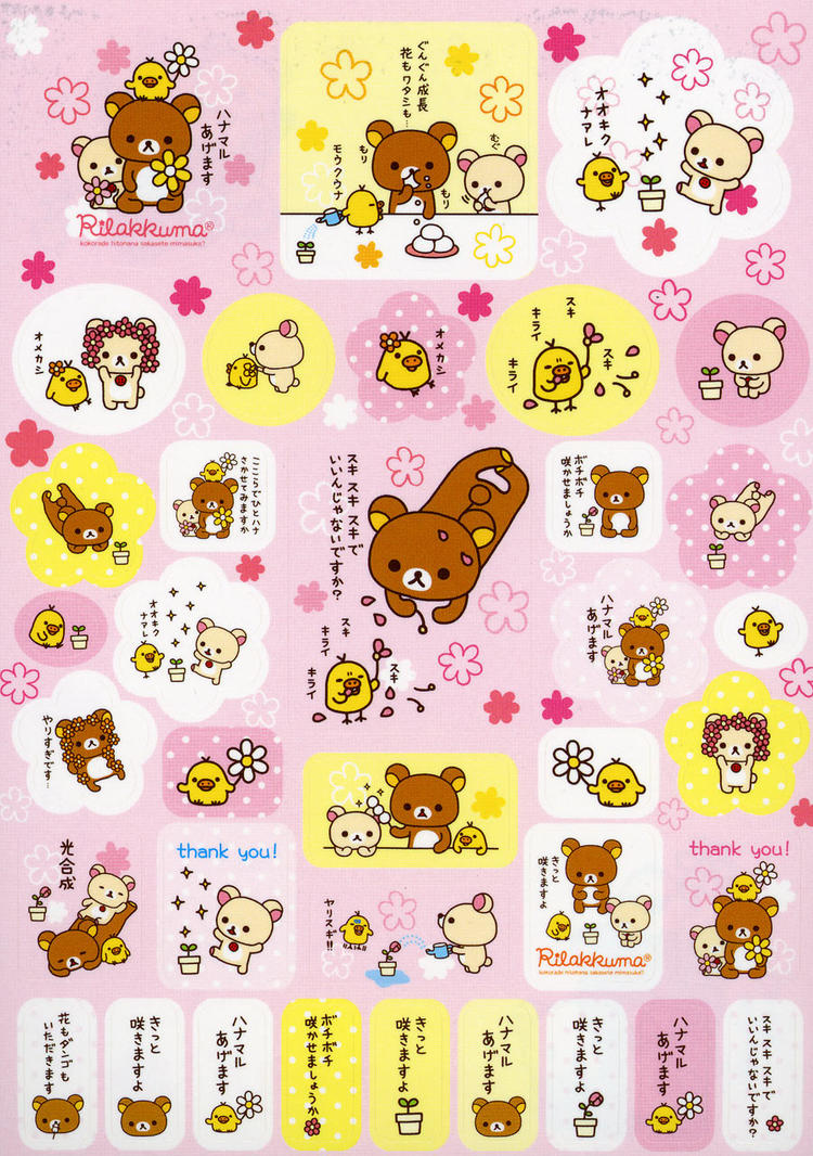 Rilakkuma days by tristan19019