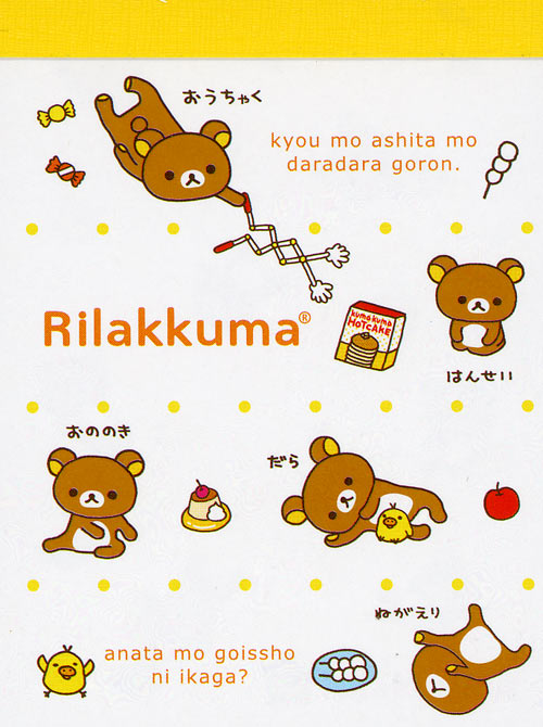 yay for rilakkuma-kun by tristan19019