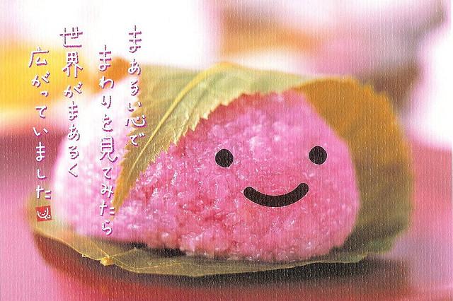 pink softness by tristan19019
