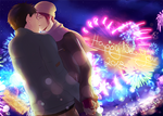 Happy New SouRin Year 2018
