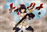 Kagura Chapter 312
