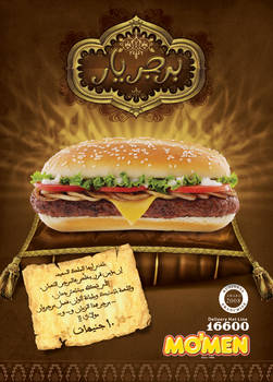 mo'men burger: burgeryar ad
