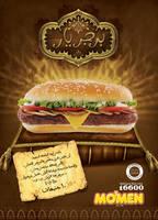 mo'men burger: burgeryar ad by marwael