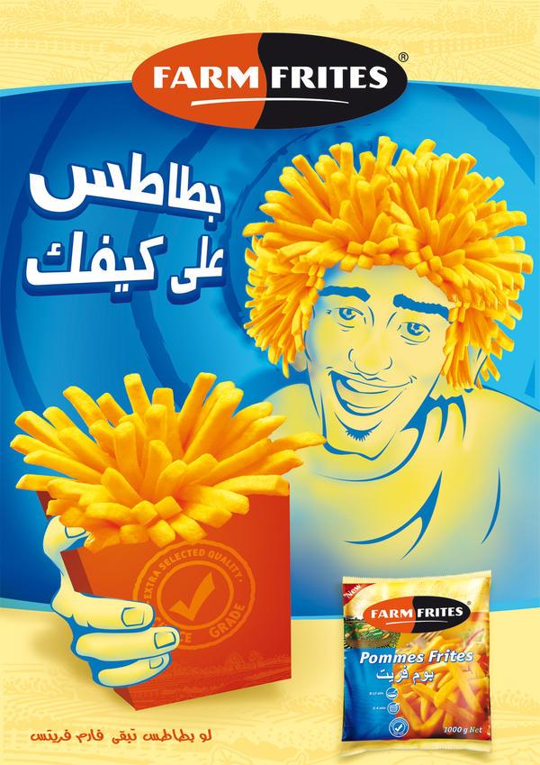 Farmfrites ad: funky by marwael