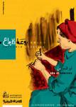 egyptian handicraft poster