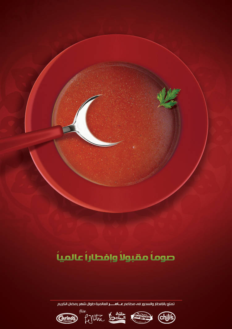 AMER restaurants ramadan