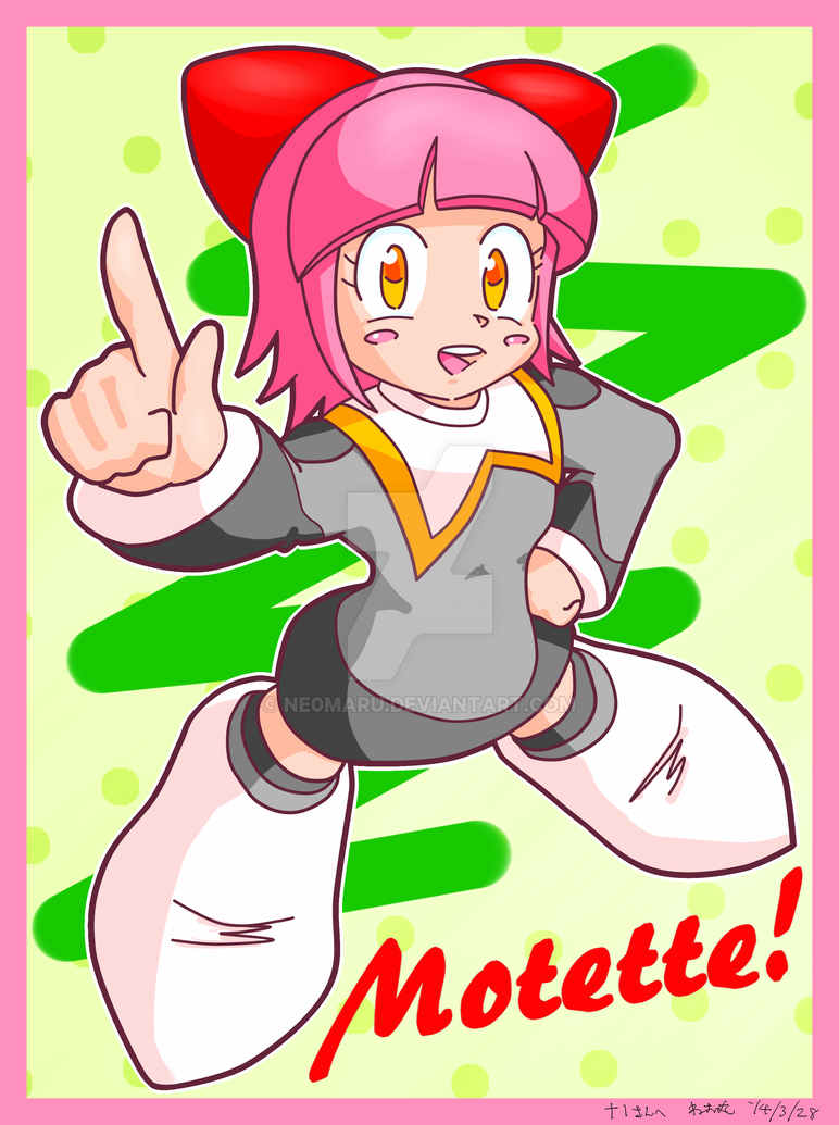Motette the Nano's OC(drawing rec) by NE0MARU