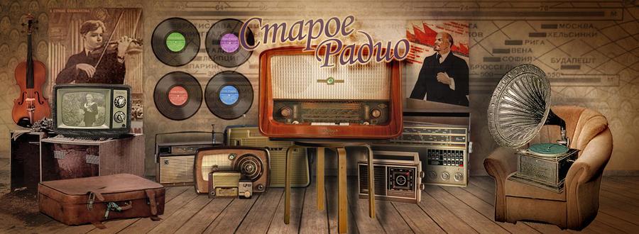 Radio Russian Browse 41