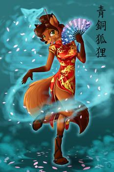 Fox in cheongsam dress