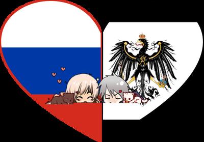 RuPru Shimeji Heart by LadyAxis
