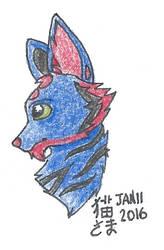 Profile by RebsRanger