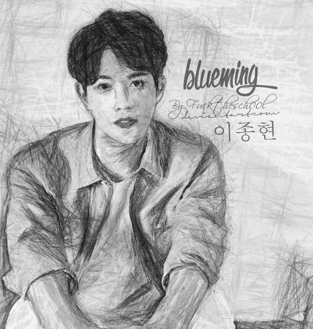 Lee  Jong Hyun Drawing by Fuckthesch00l
