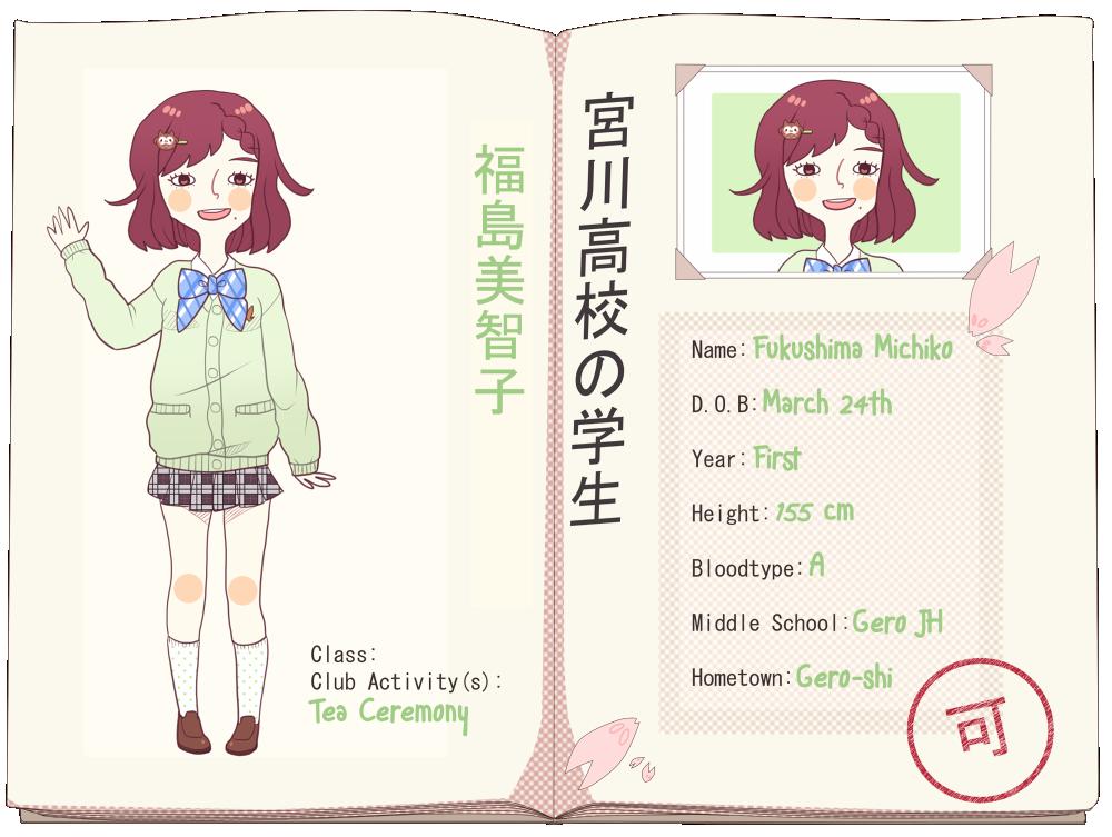 Miyagawa High: Fukushima Michiko by yumibani