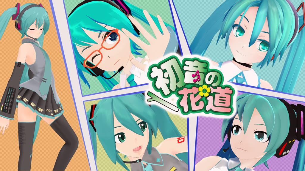 MMD Hatsune Mikus by 88-3
