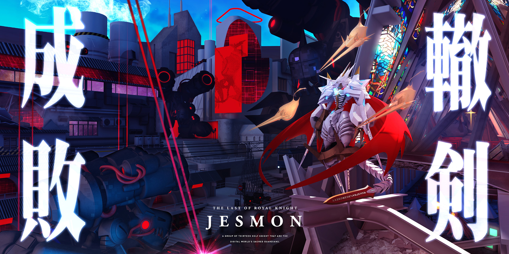 The Royal Knight Jesmon Digimon By Axelxeroblue On Deviantart The human body wasn't meant to jerk to the side so quickly. the royal knight jesmon digimon by