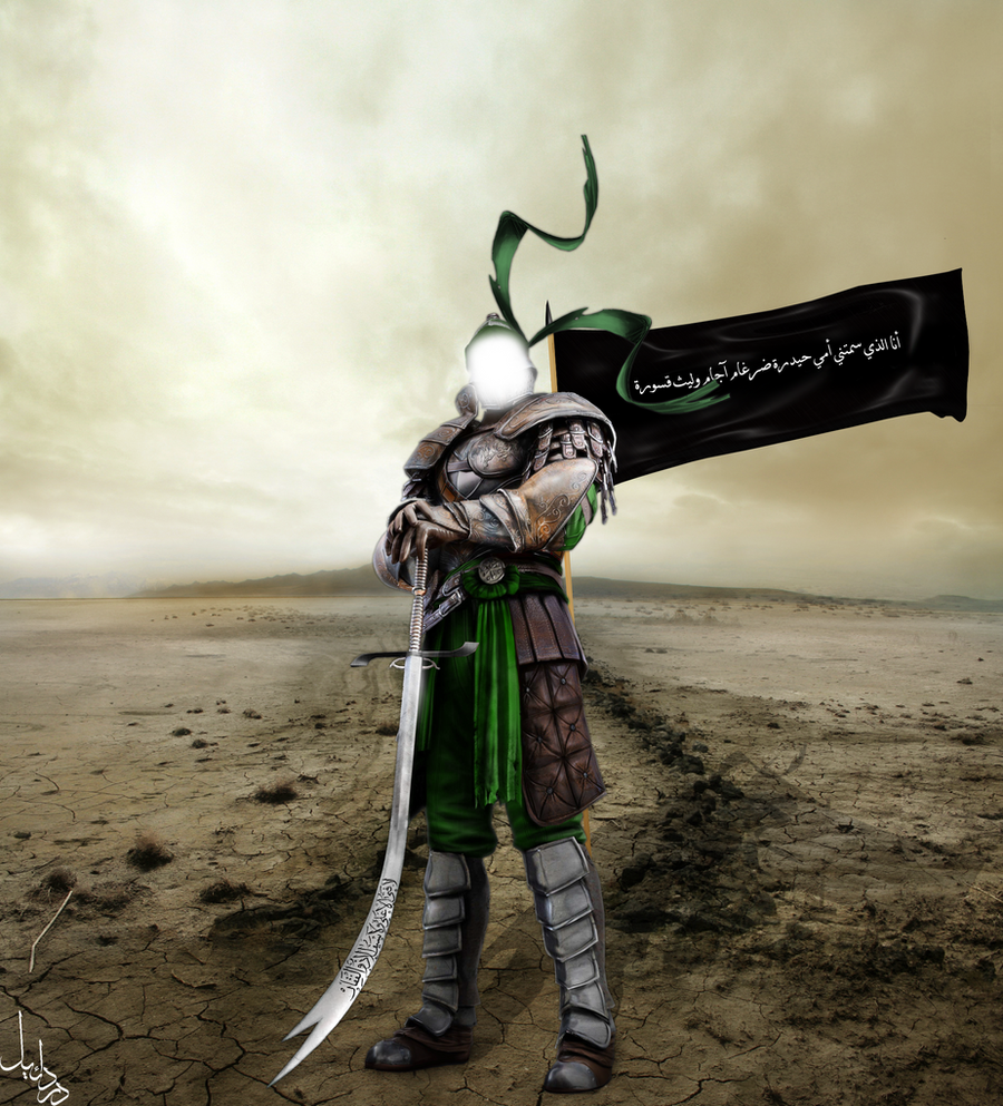 Imam ali by drdael on deviantart - Imam wallpaper ...
