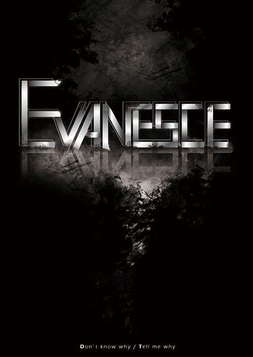 Evanesce by X-Sha