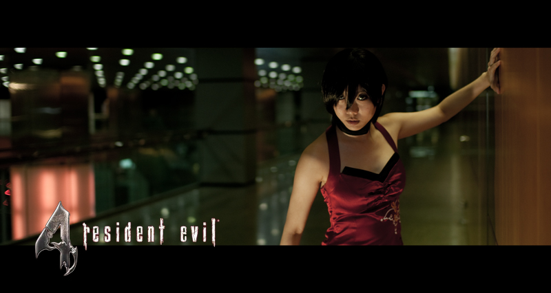 Ada Wong - Playing Rough by rescend