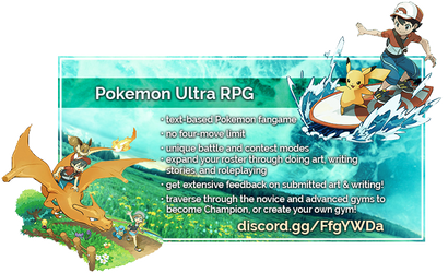 [Pokemon Ultra RPG] Advertisement Banner