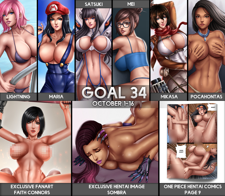 Goal-34 by Flowerxl