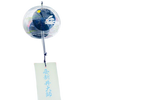 [PNG #1] JAPANESE WIND CHIMES