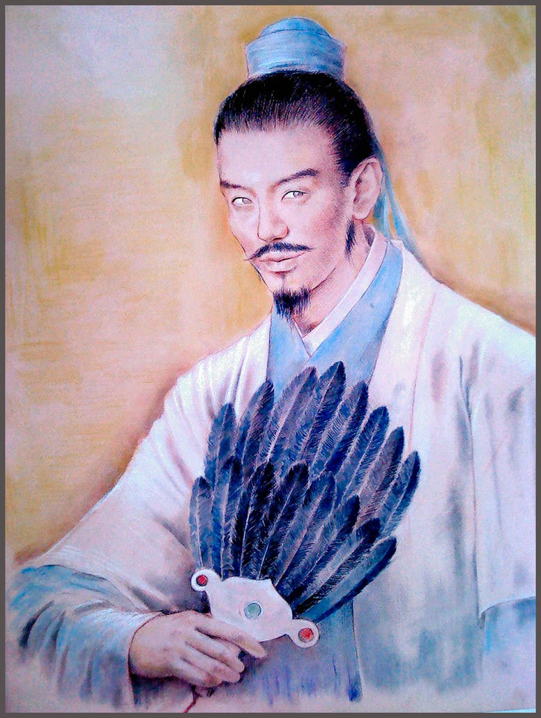 Zhuge Liang: The Incarnation of Wit
